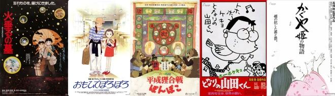 Studio Ghibli Isao Takahata