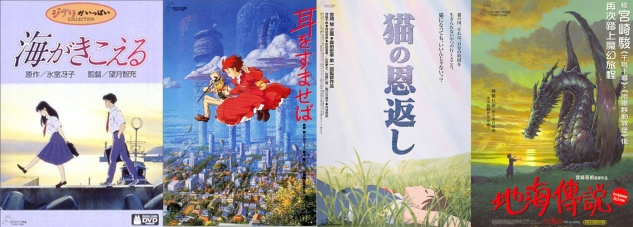 Studio Ghibli Rest of 1